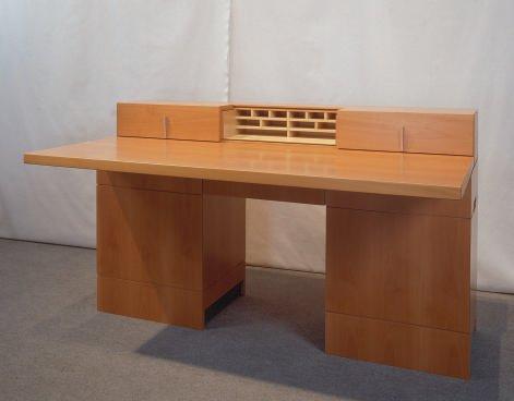 die gute form tischler gestalten meisterst cke meisterhaftes design bm online. Black Bedroom Furniture Sets. Home Design Ideas