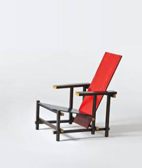 vitra design museum weil am rhein gerrit rietveld die revolution des raums bm online. Black Bedroom Furniture Sets. Home Design Ideas